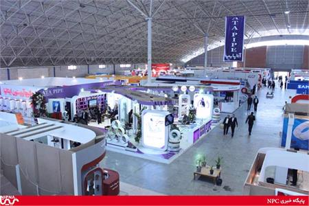 11th IranPlast Expo starts in Tehran