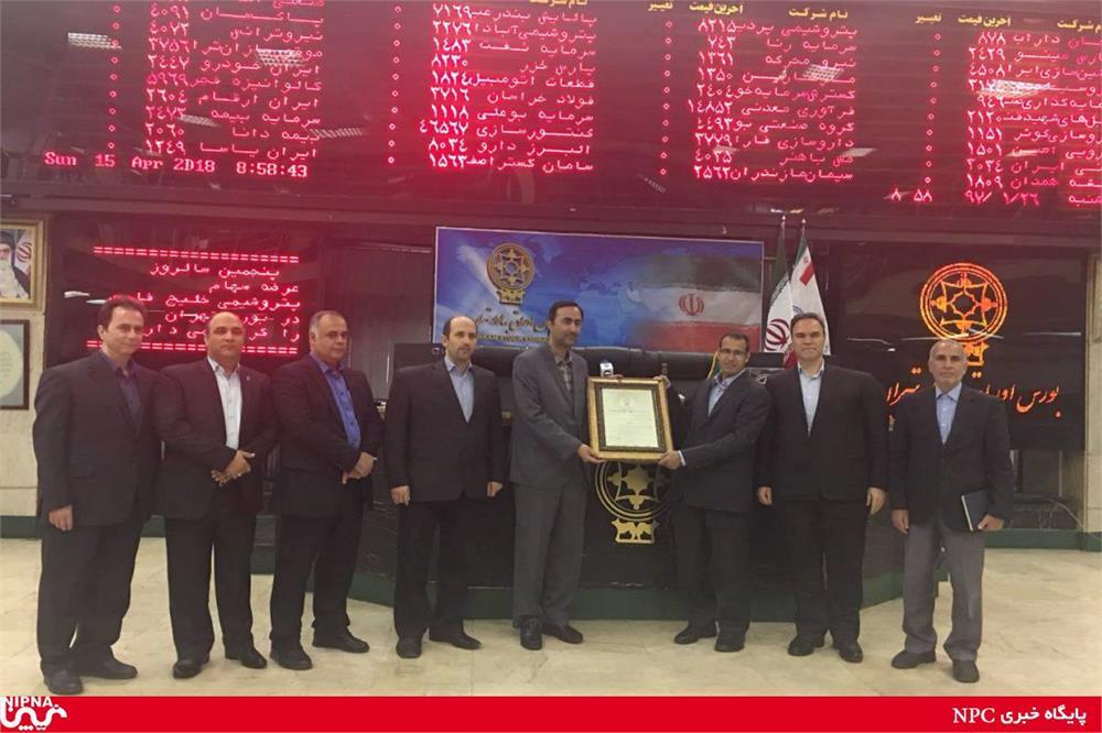 نقش آفرینی بازار سرمایه در تامین مالی طرح های هلدینگ خلیج فارس
