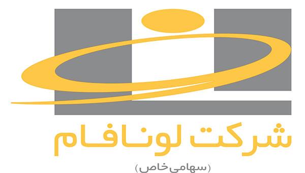 لوگوی لونافام