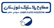 پلاستیک خوزستان